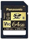 Panasonic SDXC-Speicherkarte für EVA1, 64 GB V90 Klasse