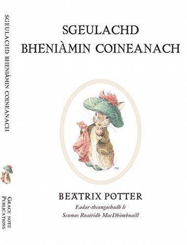 Sgeulachd BheniaImin Coineanach