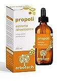 PROPOLI (Propolis) TINTURA MADRE, estratto 100% naturale con conta gocce. Rimedio naturale per mal di gola, tosse, faringite, gengivite, afte.