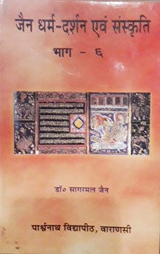 Buy Kadve Pravachan - Part 3 by Jain Muni Tarun Sagar Ji