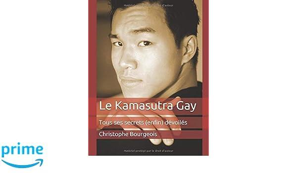 Kamasutra gay movie