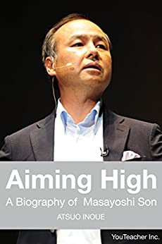 Aiming High - A Biography of Masayoshi Son (孫正義正伝): A Biography of Masayoshi Son (Masa Son) by [Inoue, Atsuo]