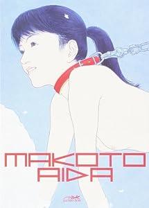 Mutant Hanako Edition simple One-shot