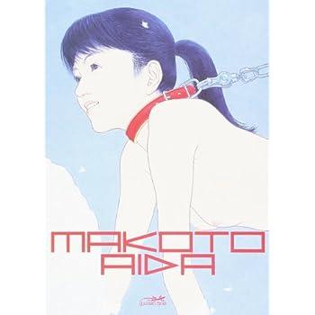 Mutant Hanako
