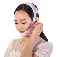 He Ping Yuan Schröpfgerät Thin Face Belt - dünne Face Belt atmungsaktiv hohe elastische dünne Gesichtsmaske Artefakt... preisvergleich bei billige-tabletten.eu