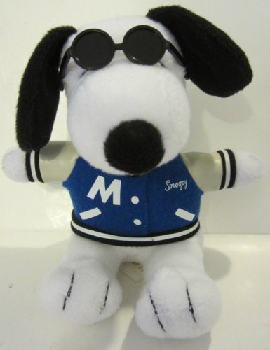 peanuts-snoopy-joe-cool-varsity-metlife-plush-new-sealed-by-peanuts