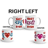 Best Family Gifts - FS Birthday Gifts Anniversary Gifts, Best Dadu Dadi Review