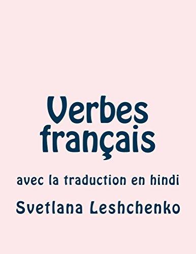 Telecharger Des Livres En Anglais Pour Le Pdf Libre Verbes
