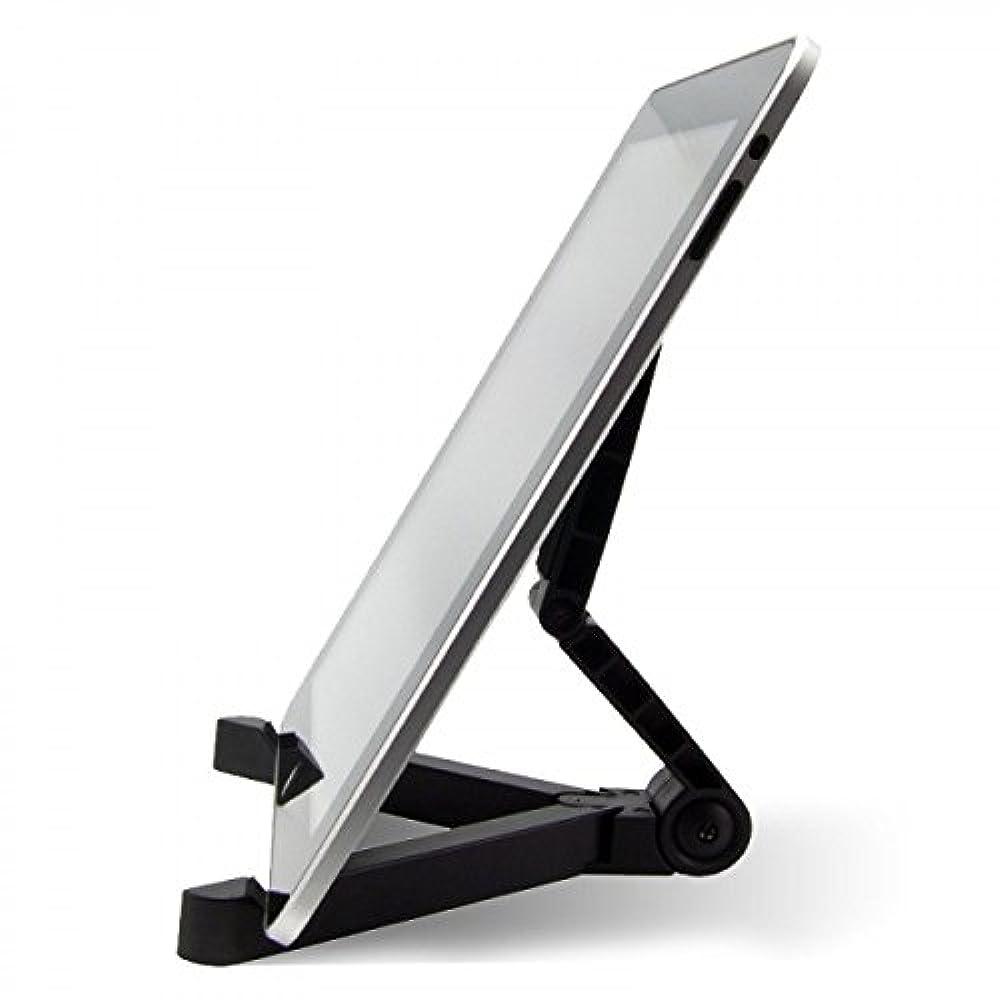 Reisefreundlicher Ständer für iPad, Samsung Galaxy Tab, 17, 8-25, 4 cm (7-10 Zoll) Tablet PC