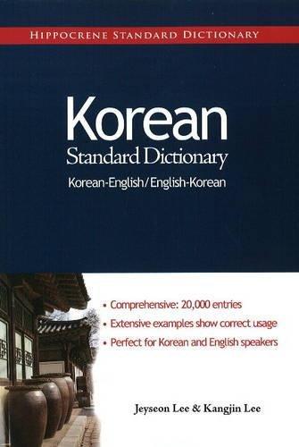 Korean-English / English-Korean Standard Dictionary (Hippocrene Standard Dictionary) por Jeyseon Lee