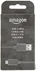 Amazon PowerFast USB to Micro USB Cable for Accelerated Charging (compatible with most Micro-USB devices including tablets, E-readers, smartphones and more)