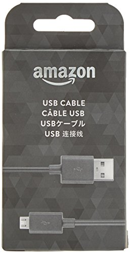 Amazon - Cable USB-micro USB PowerFast para una carga más rápida, compatible...