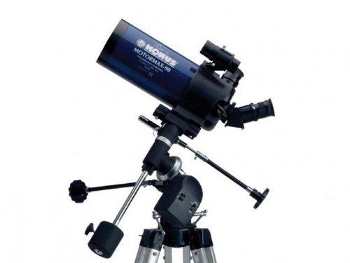 Konus 1795/Telescopio Konus Motormax 90-Maksutov