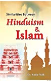Similarities Between Hinduism & Islam (English)(PB)