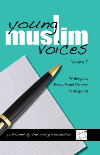 Young Muslim Voices Vol 7: Writings by Washington DC Metro Youth by Multiple Authors (2015-08-15)