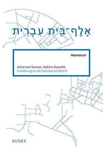 Einführung in die hebräische Schrift