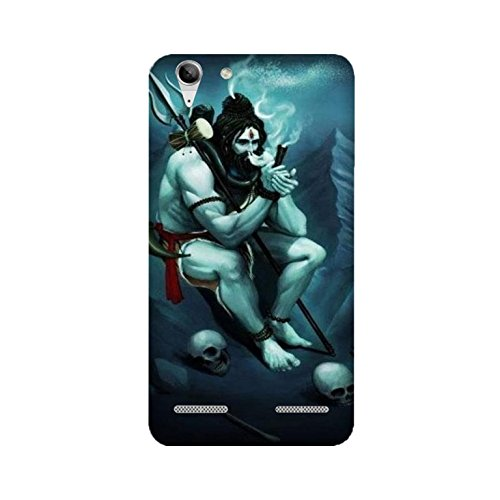 theStyleO Lord Shiva Designer Printed Mobile Back Case and Covers for Lenovo Vibe K5 Plus