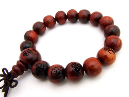 Agathe Creation - Bracelet - chapelet bouddhiste - perles en bois d'acajou - Perles sculptées diamètre 14,5mm- Bouddha - Marron - Taille sur mesure - Fait main