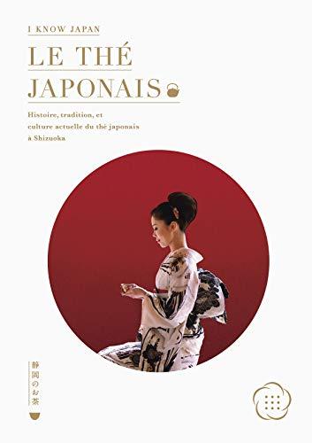 Le the Japonais - I Know Japan par Collectif