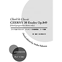 Chord de Classic Czerny 30 Etudes chord progression sheets only Number 1 C dur Chord de Classic Czerny 30 Etudes  chord progression sheets only (Japanese Edition)