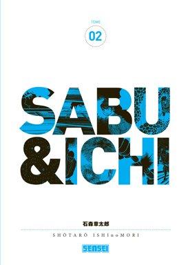 Sabu et Ichi Vol.2