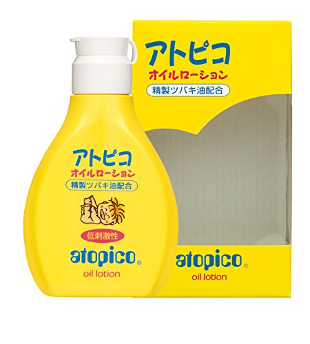 Japanese Body Lotion with Camellia Seed - 120ml (japan import)