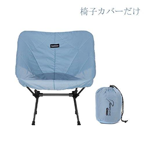 TRIWONDER Plegable Silla de Camping Cubierta Ligera Cómoda para sillas de Campo (Bice - Sillón de Silla Solamente)