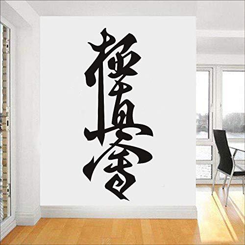 zxddzl Karate Symbol Martial Wandtattoos Kunst Extremsport & Kampf Wandaufkleber Sport Kunst Aufkleber Dekoration Für Jungen Zimmer 39X88 cm