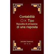 Contabilità ○× Tipo Raccolta di emissione di una risposta (Italian Edition)