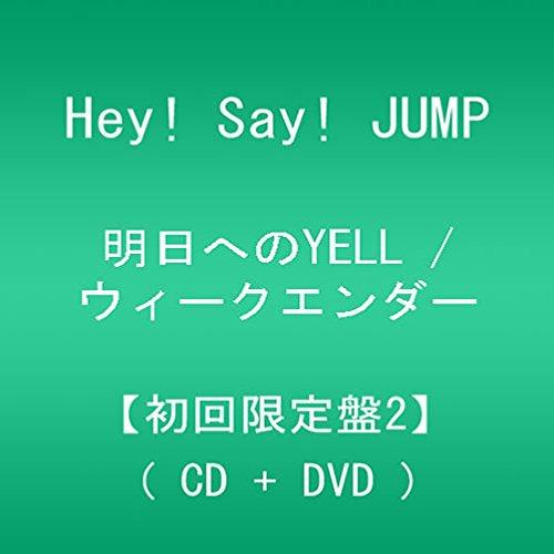 Hey! Say! Jump - Asu E No Yell / Weekender (Type 2) (CD+DVD) [Japan LTD CD] JACA-5439