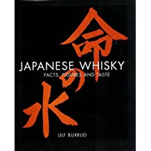 Japanese Whisky - Facts, Figures and Taste, the definitive guide to Japanese whiskies.
