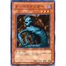 "Carte Yu-Gi-Oh [sosie] BE2-JP103-N ""débutants édition Vol.2"""