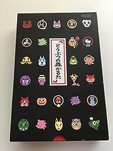 Cartes Animal Crossing de jeu (Japon importation / l'emballage et le manuel sont ?crites en japonais)