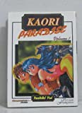 Kaori paradise, volume 1