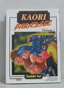 Kaori paradise Edition simple Tome 1