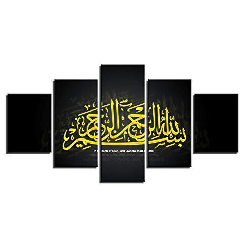 runtooer Bilder Dekorative malerei Spray malerei leinwand malerei 5 stück Modern Islam Allah Qur'An Leinwand Wandbild, Möbel Art Deco, Rahmen