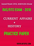 RAS/RTS PRELIMS 2018 PRACTICE SOLVED PAPERS(CURRENT AFFAIRS+HISTORY)