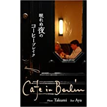Cafe in Berlin - Coffee Break at Sleepless Night Cafe around the world Vol 2  BERLIN (Japanese Edition)