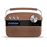 ‏‪Saregama Carvaan Portable Digital Music Player - Oak Wood Brown‬‏
