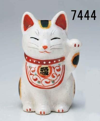 Matsuki poterie Cœur Guérison Chat Intérieur Beckoning Cat Manpuku Karakusa 7444