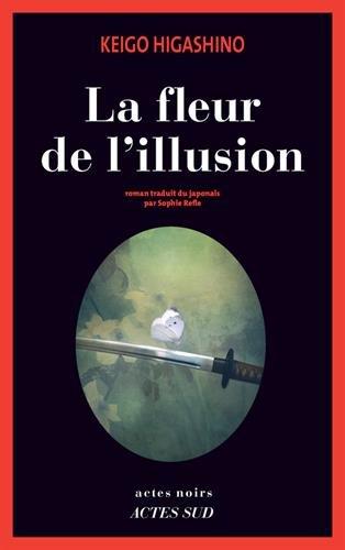 """<a href=""""/node/9083"""">La Fleur de l'illusion</a>"""