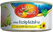 California Garden White Tuna Solid in Sunflower Oil, 170 gms