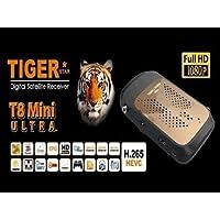 مستقبل تايجر T8 ميني ألترا سايتليت مستقبل النمور