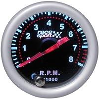 """Sumex RFLX544 Tacómetro 270º """" Mirror Look"""" con Luz, 52 Mm, 12V"""