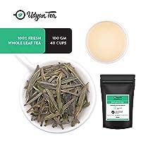Himalayan Long Jing Green Tea