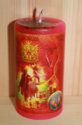 Wicca Pagan Candle Attraction