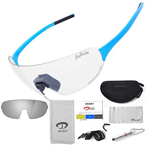 Preisvergleich Produktbild Labor Schutzbrille Outdoor Sport Reiten Farbwechsel Brille Männer Und Frauen Laufen Angeln Winddichte Polarisierte Brille Blue Upgrade 1 Damen Herren