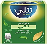 اكياس شاي اخضر نقي من تيتلي، 150 غرام - عبوة واحدة