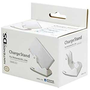 Nintendo DS Lite – Charge Stand Ladestation White (Hori)