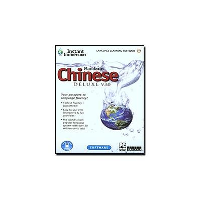 Instant Immersion Chinese/Mandarin Deluxe 2009